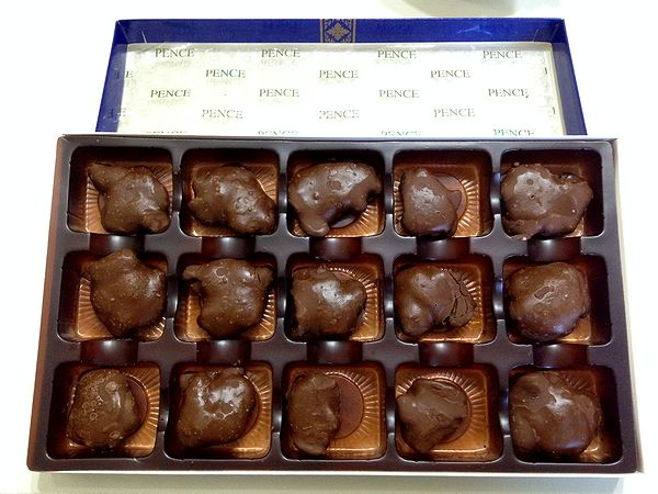 チョコ 賞味 期限