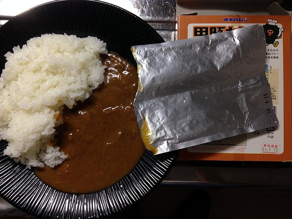 curry06