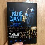 blue-giant