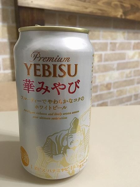 yebisu3-12