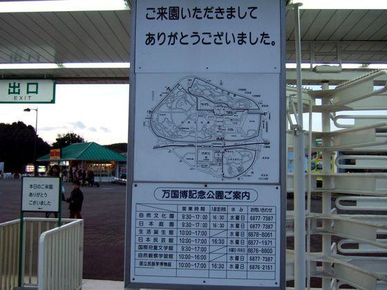 Expo_40
