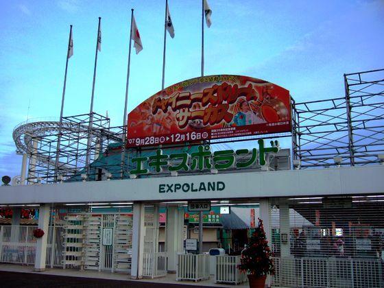 Expo_41