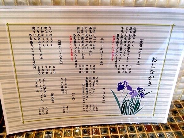 takeuchi03