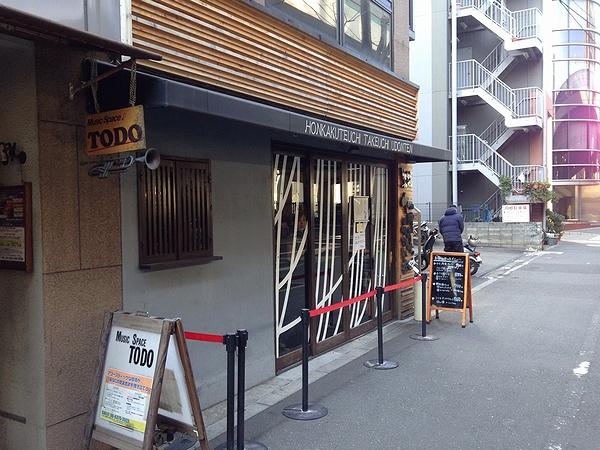 takeuchi04