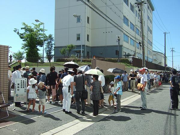 海上自衛隊 阪神基地 一般開放