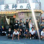 漁師の店 ノシャップ岬 稚内