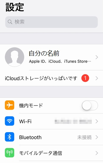 iphone-icloud03