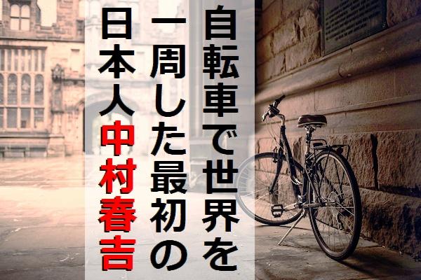 harukichi00