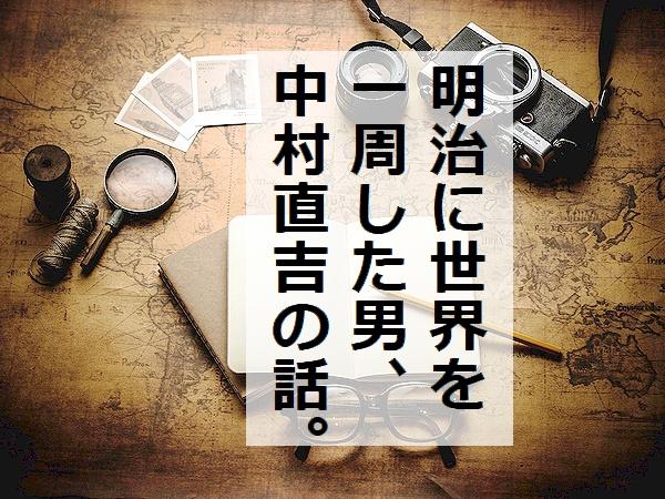 naokichi00