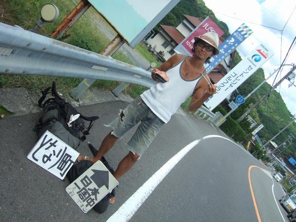around_japan01