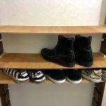 シューズラック 靴棚 DIY 作り方