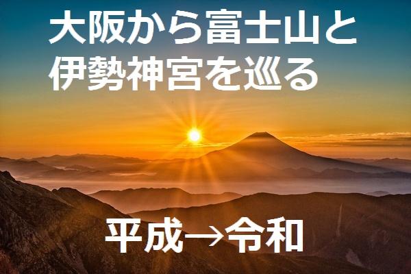 Fuji_kanenori-miura00