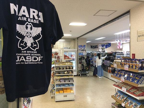 奈良基地 売店